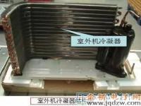 家用空调器的主要部件快修与经验