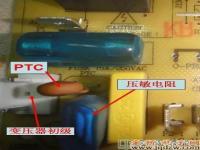 空调死机故障问题分析与处理