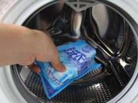 皮肤过敏 竟是洗衣机太脏惹的祸