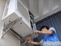 定频挂机空调制热效果差维修过程
