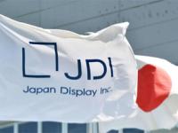 JDI的困境 折射日本屏幕产业的落寞