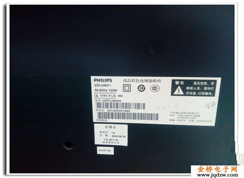 飞利浦32PFL3409/93液晶通电不开机指示红灯一长三短故障维修