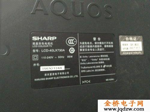 夏普LCD-40LX730A液晶电视不通电的故障维修