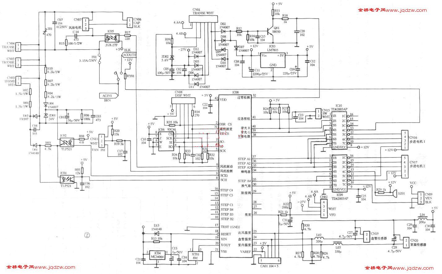 海信工薪变频空调室内机电路分析