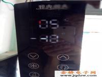 美菱雅典娜冰箱显示面板的错乱的维修
