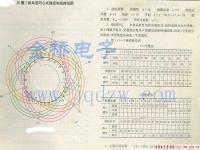 36槽2极单层同心式绕组布线接线图