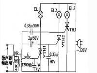 音控彩灯伴舞电路原理图
