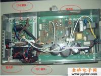 志高变频空调故障代码与维修检测(多图)