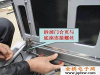 TCL变频柜机空调器滑动门无法升降的处理