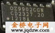 LED驱动控制器OZ9902C